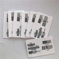 智能卡生产公司制作空白ic卡二维码条码印刷NFC公交卡NFC手机支付标签