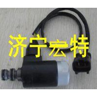 购买小松纯正原装配件pc200-7大泵电磁阀享出厂价
