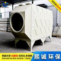 厂家直销 PP活性炭箱 活性炭吸附塔 喷漆废气处理设备 熙诚环保