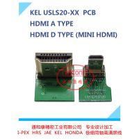 KEL USLS20-XX HDMI PCB