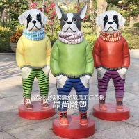 卡通狗玻璃钢雕塑大型酷酷狗新年狗雕塑户外商场创意装饰摆件定做