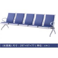 包邮厂家直销3人位全不锈钢排椅