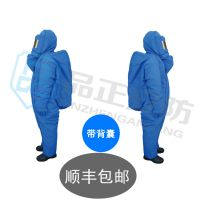 供应进口低温材料品正液氮防护服