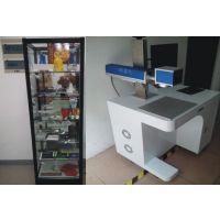 沛县、常州、溧阳迷你式光纤激光打标机、手提式光纤激光打标机光谷PLY-20