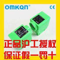 正品沪工红外感应光电开关传感器人体GDK-10对射型10米继电器输出