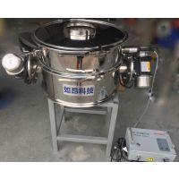 上海如昂淀粉专用直排振动筛 除杂筛分机 面粉过滤筛