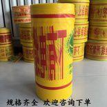 江苏工厂用地埋警示带 河北金能电力