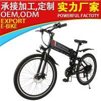 厂家定制26寸OEM加工48V锂电池折叠电动山地自行车广州制造厂