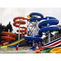 广州鸿波供应水上乐园彩虹滑梯 室内外水上滑梯游乐设施