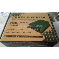 深圳宝安印刷厂供应三层CE坑飞机盒、裱250G白板纸彩盒、逆变器纸盒
