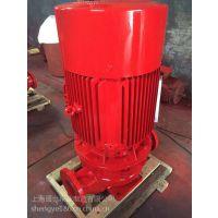 消防专用泵XBD3.2/6.94-65L哪家消防泵好XBD2.8/6.5-65L
