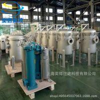 供应不锈钢多袋式过滤器 旋转摇臂式 上海多袋式过滤器生产厂家