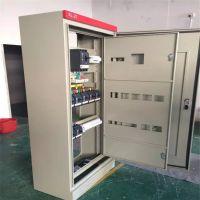 深圳厂家配电柜成套订做正品正泰元气件足厚箱体价格优惠户内外防水电气柜照明控制柜