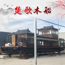 江苏省《优质木船厂家》定制双层画舫船 吃饭带亭子的大型观光船 水上餐饮船 生态园游船