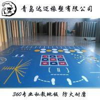 健身房360私教地胶功能训练地垫PVC运动地板定制图案耐磨防滑厂家直销