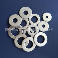 永年云哲 大量生产 304平垫 自锁平垫 规格齐全 可加工定制异形垫