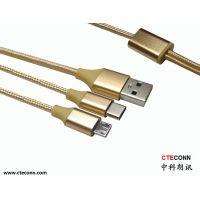 中科朗讯USB MICRO/TYPE C/安桌平果一托二/三金属手机电脑通用高速编织数据快速充电线