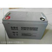 WARA森雷特蓄电池北京市联创鑫瑞科技有限公司总经销