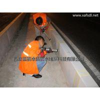 高速公路护栏防水密封 西安防水堵漏公司 西安防水密封胶