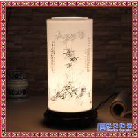 实木青花瓷陶瓷台灯 中式床头灯卧室灯 书房客厅灯具