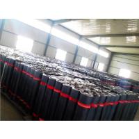 氯化聚乙烯橡塑共混防水卷材供应商