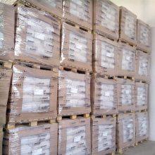 天津经销德国巴斯夫(苯领)Luran KR2863C Styrolution高抗冲高耐热ASA+PC