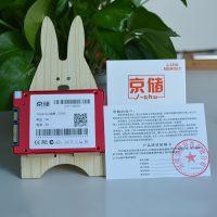 【供应】京储JC511 笔记本 台式机 工控机固态硬盘256g mlc颗粒