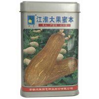 供应南瓜种子罐 江淮大果蜜本铁罐专业定制