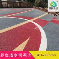 福建厦门优质彩色C30透水砼施工专业厂家上海秀城专业保障