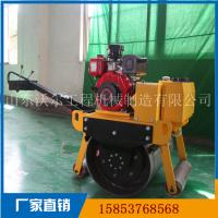 单轮压路机 手扶式混混凝土小型压实机