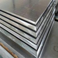 供应ADC12压铸铝板 国标ADC12铝板 高硬度ADC12铝板