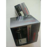 深圳坑纸包装盒、300G白板纸彩盒、广州白云区彩卡印刷、80G双胶纸说明书