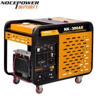 300安电启动柴油机发电电焊机220VNK-300AE