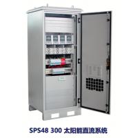 供应-48V分布式储能系统