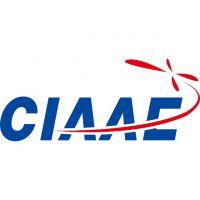 第九届中国国际农业航空技术装备展览会