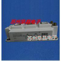 原装德国IGBT模块SKM400GM17E4 西门康IGBT模块现货
