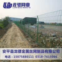 种植基地护栏网 野生动物园围网 山地围栏网