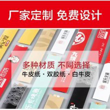 供应一次性筷子套、铜版纸筷头套 型号:KT-00250
