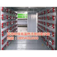 大型机械烤漆房北京无尘家具喷漆房蓝海加工定制厂家直销