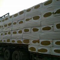 高品质硬质岩棉板,A级高阻燃岩棉板生产厂家