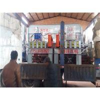 浩鑫机械供应西藏专用全自动平板分条机
