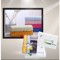 西安毛巾做字 广告毛巾绣字 方巾面巾纯棉竹纤维材质毛巾礼盒