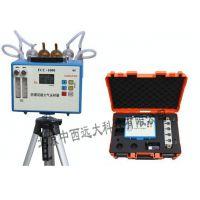 中西dyp FCC-1000防爆双路大气采样器 型号:SH54-FCC-1000库号:M14660