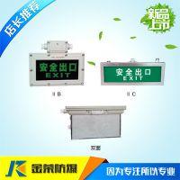 金荣供应 BAYD51系列防爆标志灯(ⅡB、ⅡC)厂家直销 品质保证