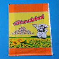 真强粮食编织袋、大米包装袋,厂家直销量大价优