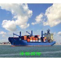 中国到墨尔本海运空运报价 国际搬家需要多久