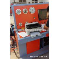 HDN-I外测法水压试验机 流量计控制,自动加水海德诺