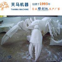 石膏板、泡沫板雕刻机 大型泡沫保利龙雕刻机 定做2030模具雕刻机