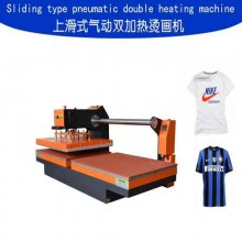 不限材质喷墨打印机 木地板数码印画机,瓷砖腰线打印机型号报价