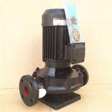 GDX65-12源立泵 超静音 中央空冷暖循环泵 2.2kw